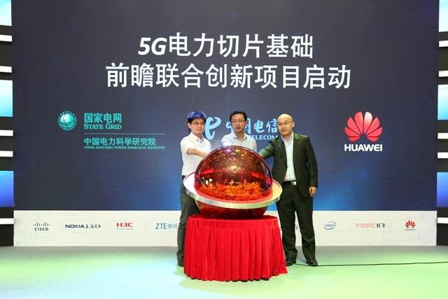 中国电信、国家电网与华为联合发力5G应用