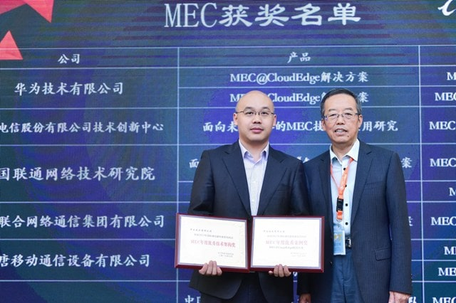 Felix Qiu(left), Vice President of Huawei Packet Core Network Product Line, was receiving the awards