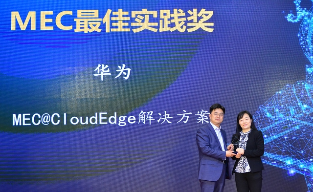 Huawei MEC@CloudEdge Solution Wins 'MEC Best Practice' Award