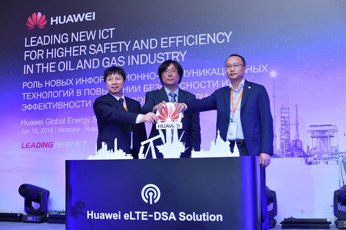 Huawei Showcase eLTE-DSA Solution For Oil & Gas IoT