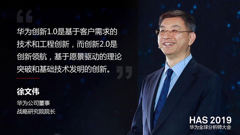 xuwenwei1 cn