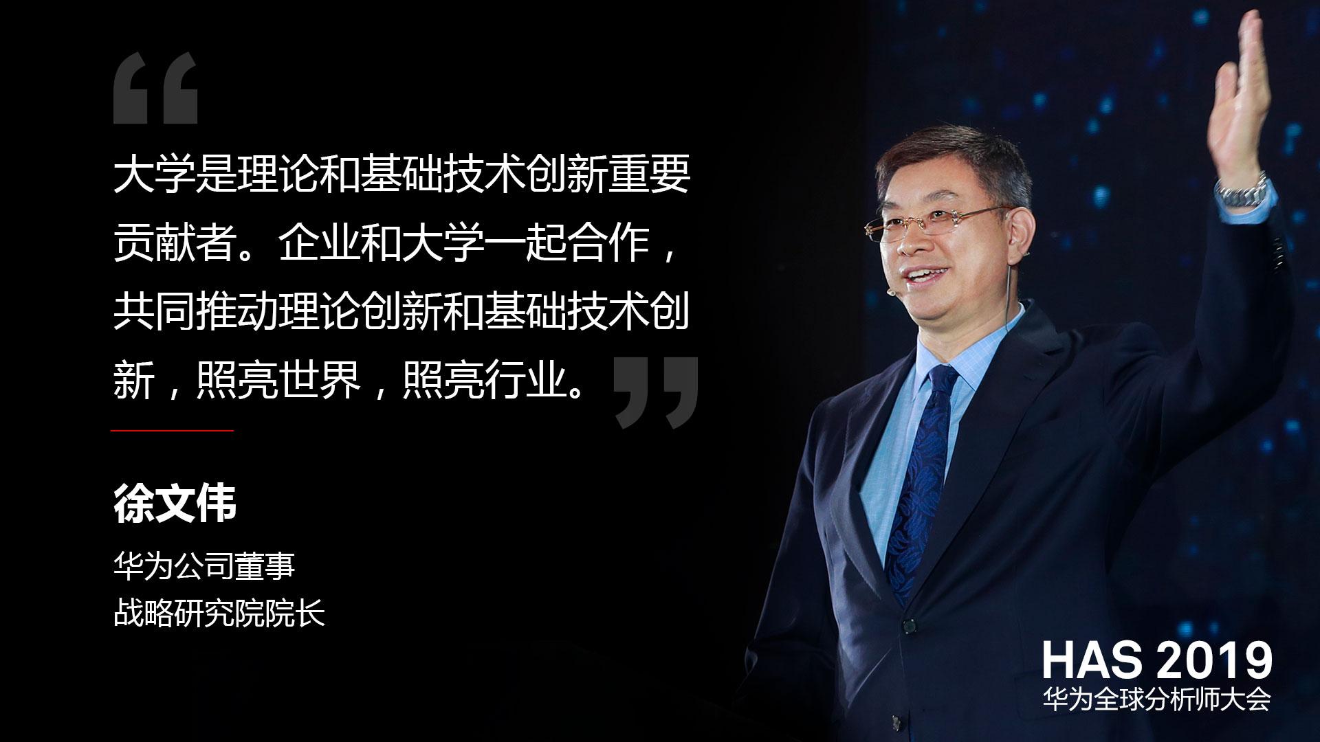 xuwenwei2 cn
