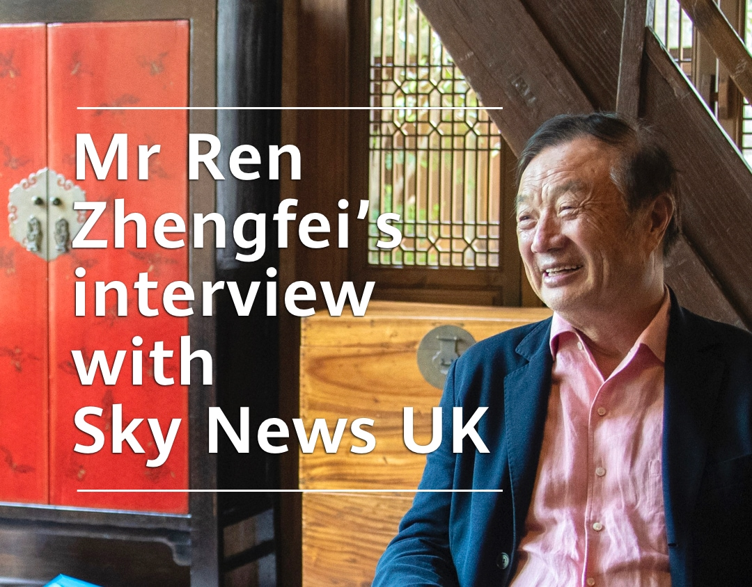 Mr Ren Sky NewsM001