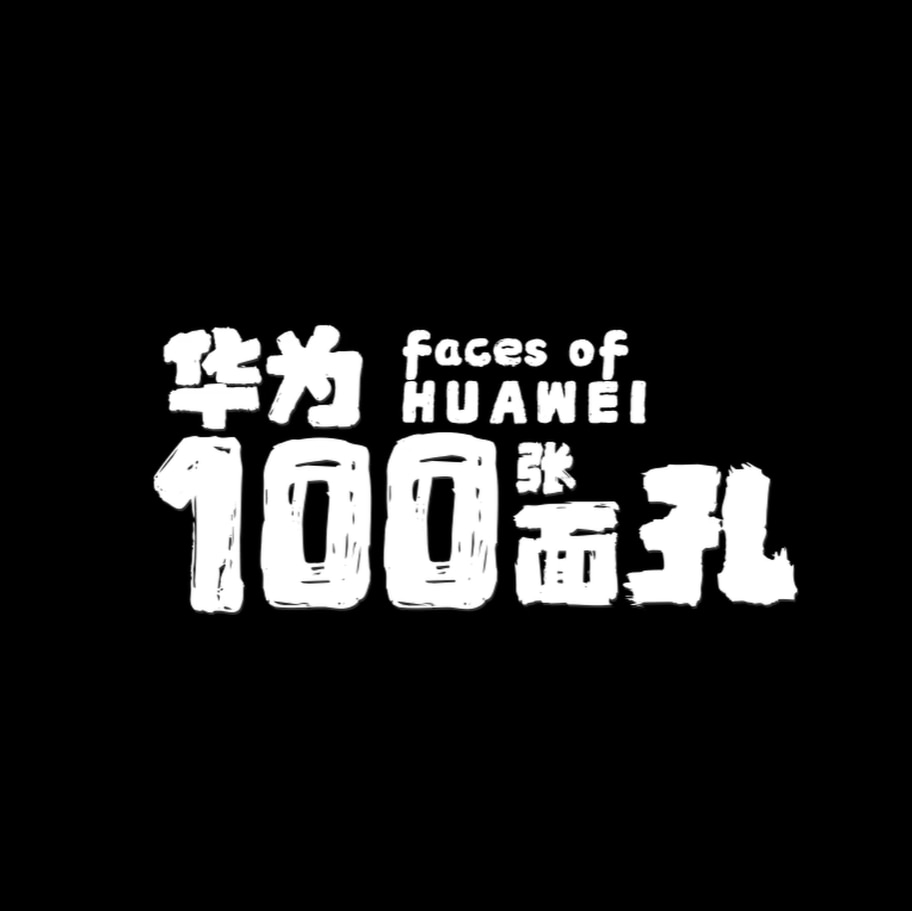 100facesofhuawei