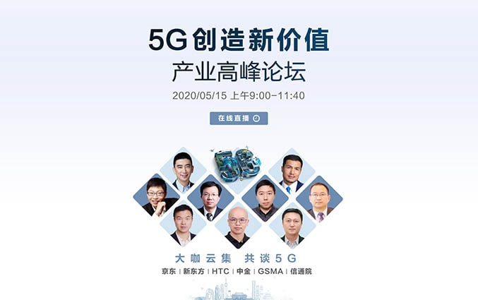 5g new value2