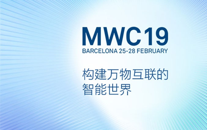 event banner mwc cn