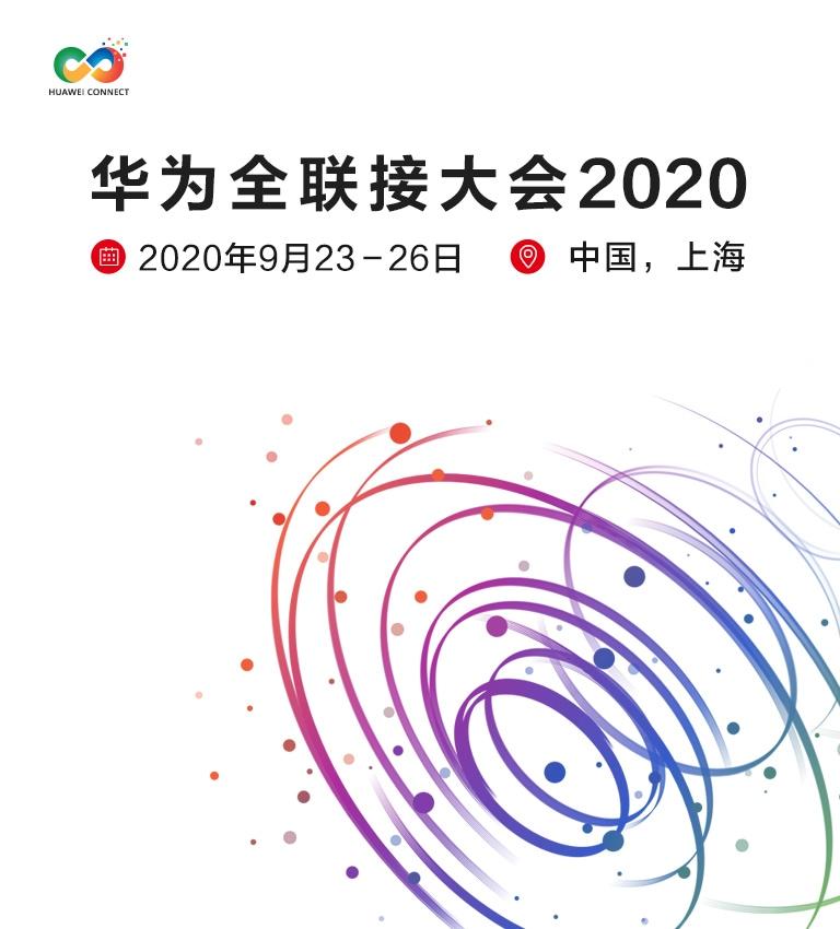 hc2020 cn m1