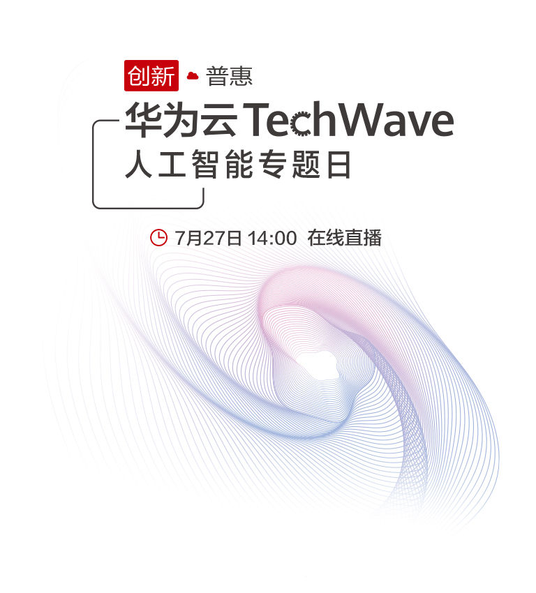 hwcloud techwave ai m