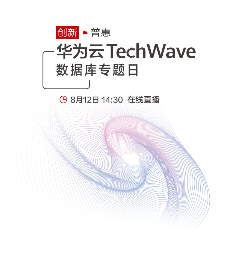 hwcloud techwave gaussdb m
