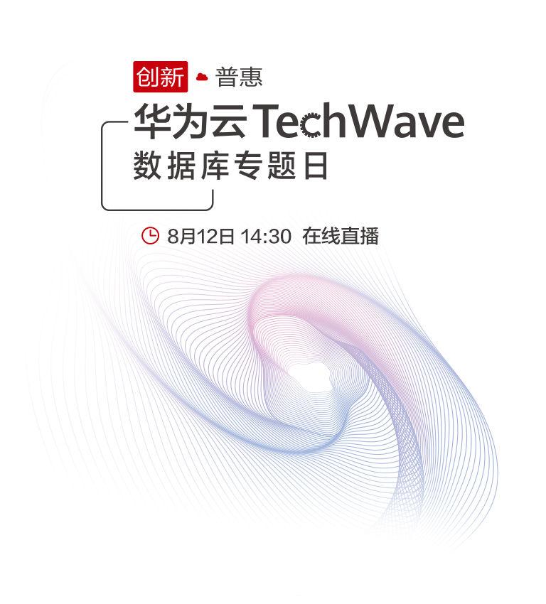 hwcloud techwave gaussdb m