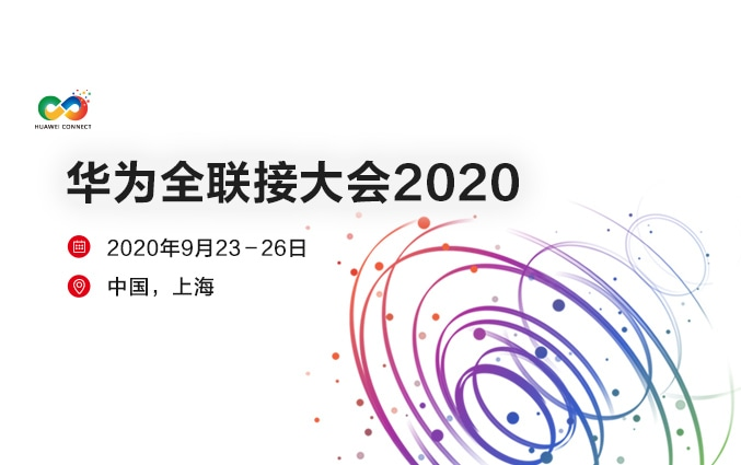 event banner cn