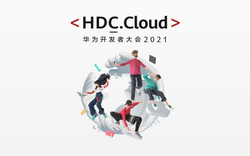 hdc2021 v2