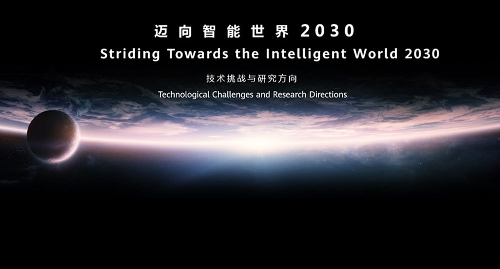 intelligent world 2030