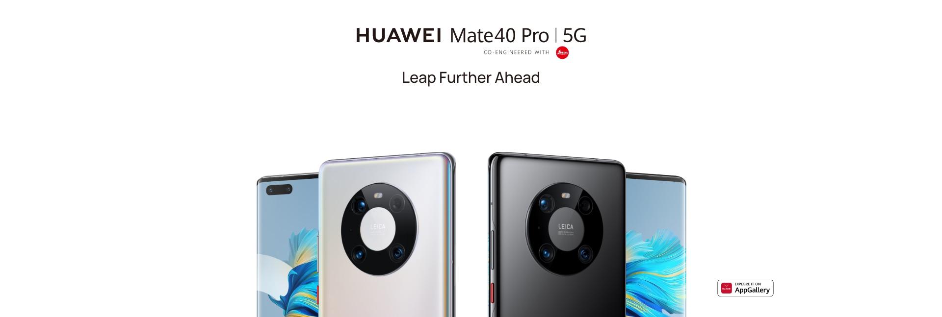 Australia mate40 pro web 1920x647