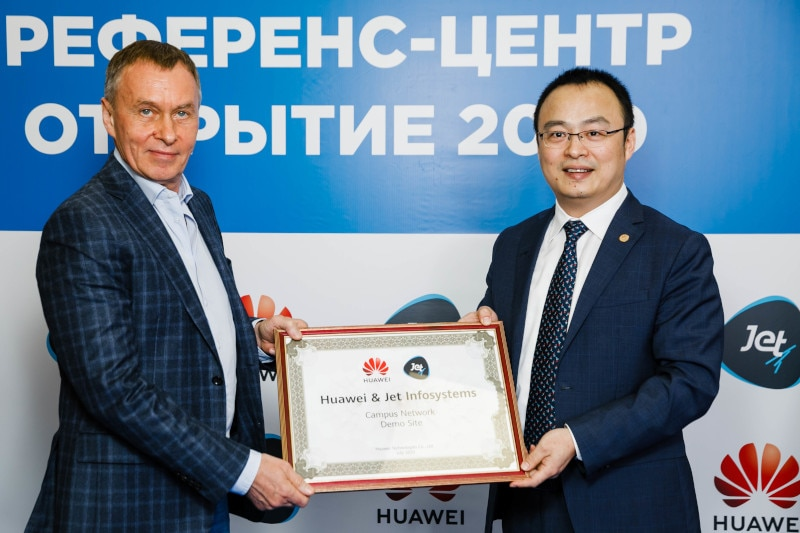 Huawei Jet Reference Center opening ceremony 800