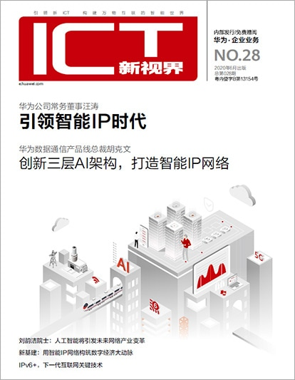 ict 28 cn2