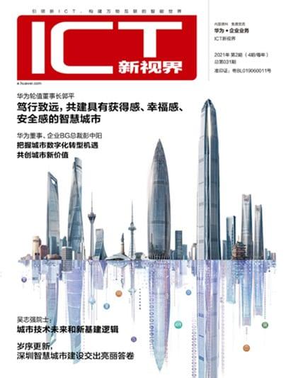 ict 31 cn