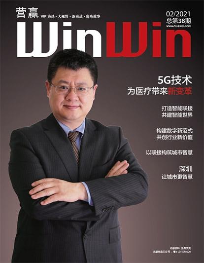 ww38 cn cv