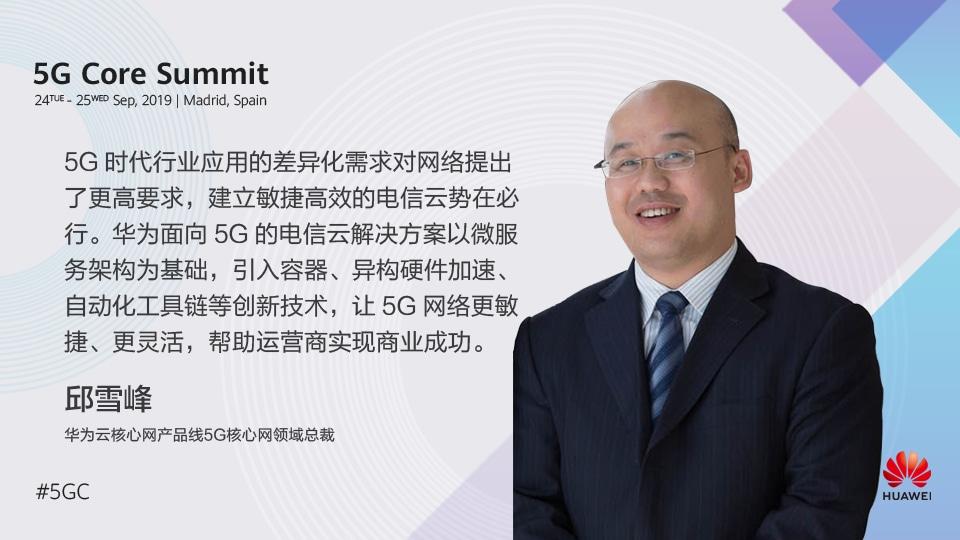 4 Felix Qiu CN