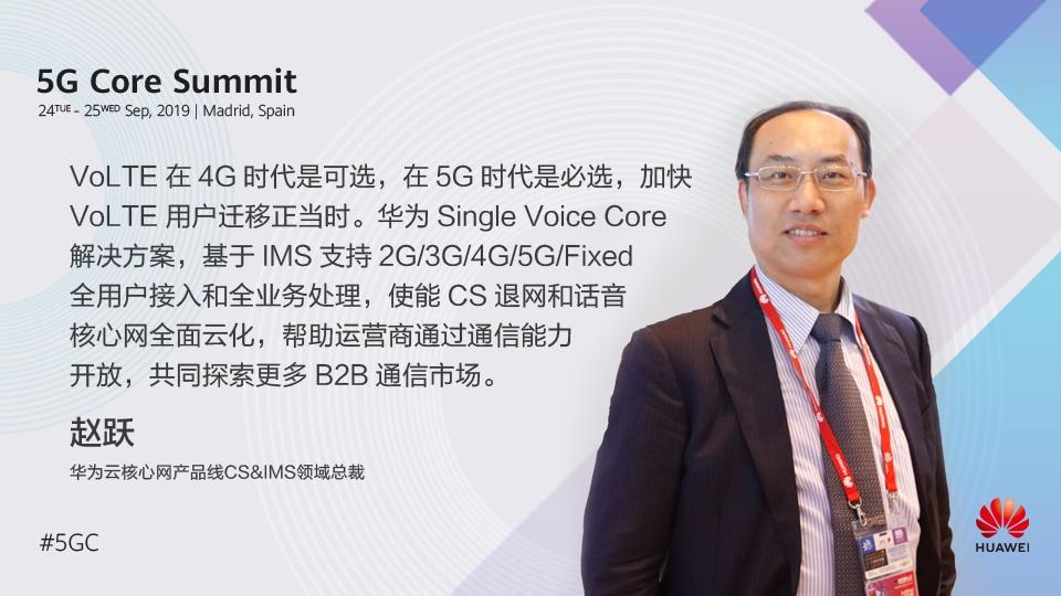 5 Vincent Zhao CN