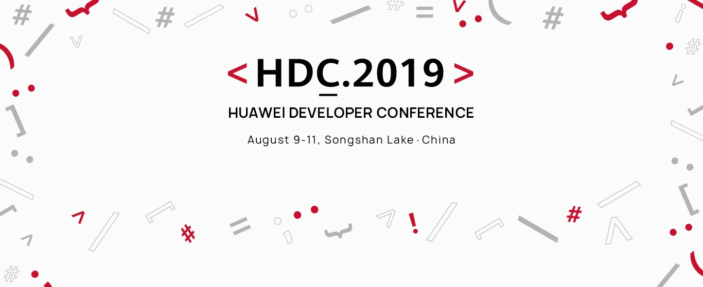 Huawei - Building a Fully Connected, Intelligent World