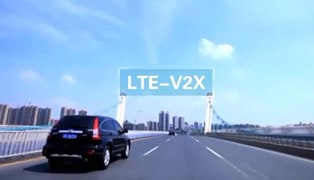 vehicle official video 314