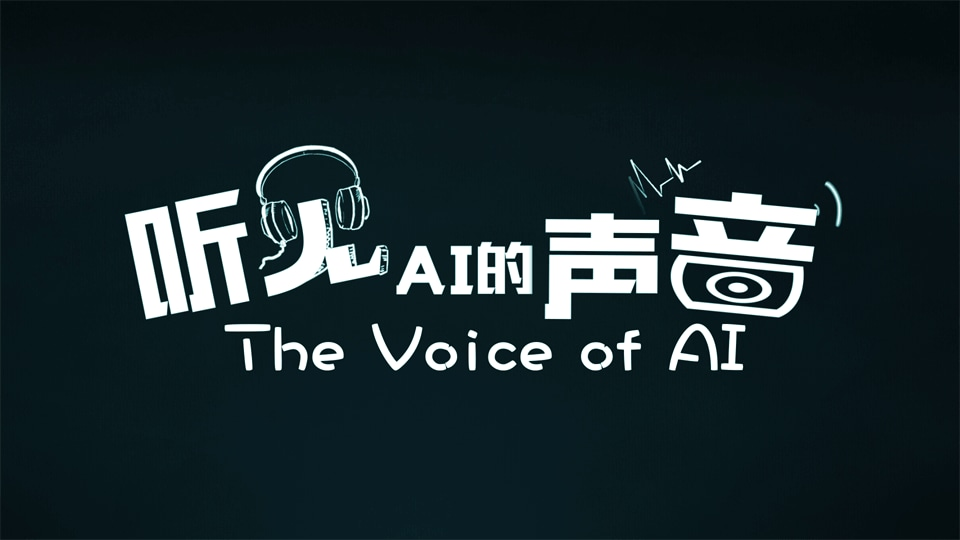 iFlytek: The voice of AI - Huawei