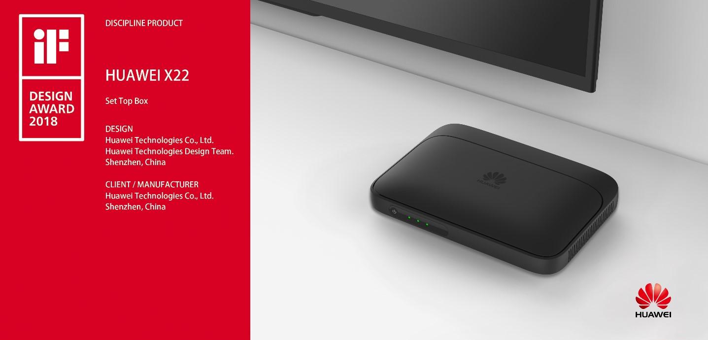 Huawei's X22 Set Top Box Wins 2018 iF Design Award - Huawei