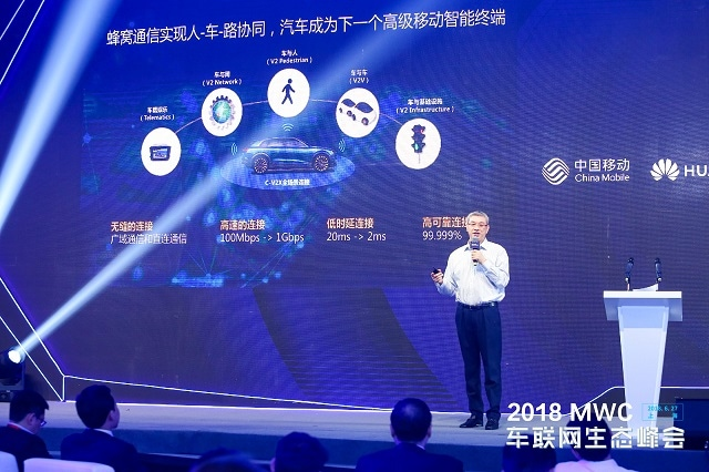 Huawei Debuts its C-V2X Strategy and First RSU Commercial Solution