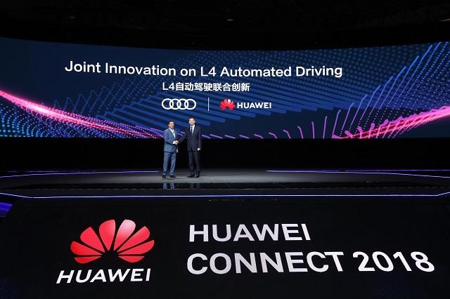 華為與奧迪正式宣布在L4自動駕駛領域的聯合創新