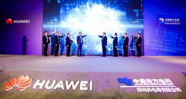 Shenzhen Power Supply präsentiert zusammen mit Huawei ICT-Innovationen 1