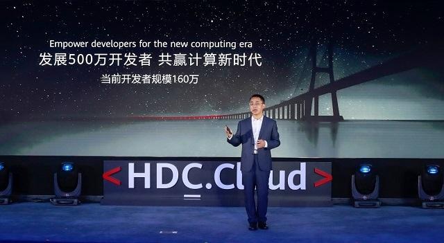 Huawei sẽ cung cấp cho ngành công nghiệp điện toán Kunpeng với khoản đầu tư 200 triệu đô la Mỹ vào năm 2020 1