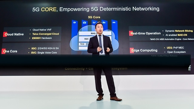 Huawei Unveils Industry First Deterministic Networking Oriented 5G Core Network