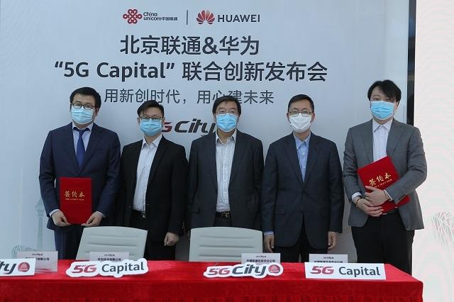 China Unicom Beijing And Huawei Sign An Mou For 5g Capital