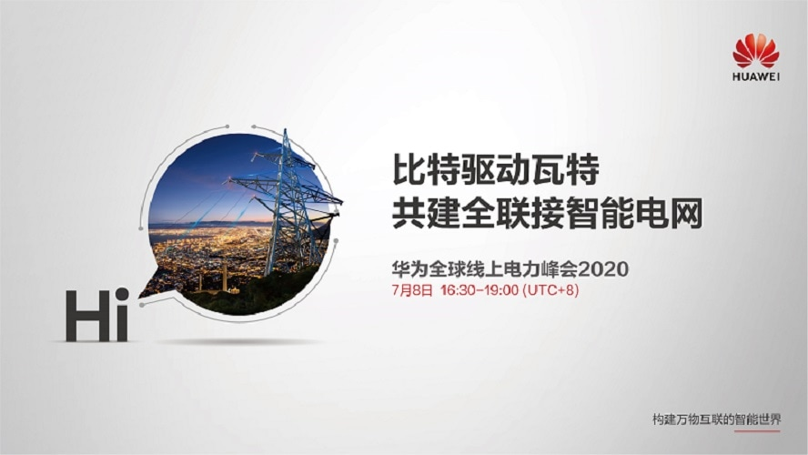 Huawei Global Power Summit KV