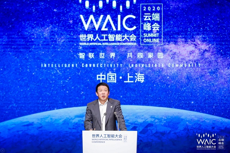 TaoJingwen speech WAIC 2020