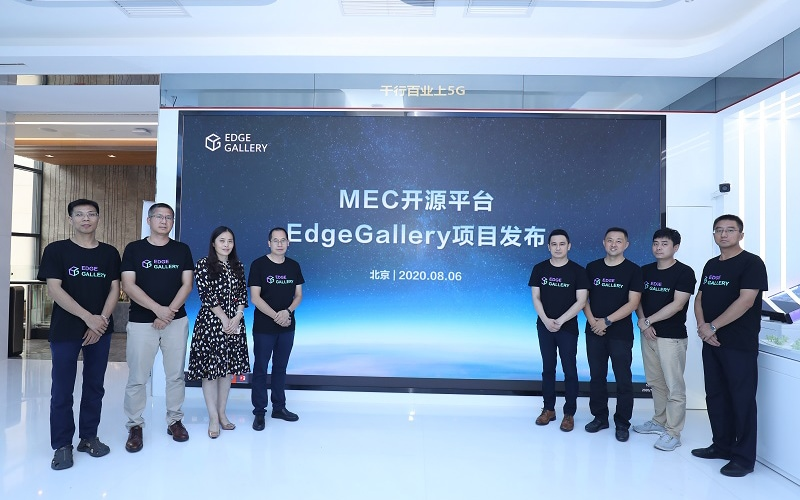 EdgeGallery official release