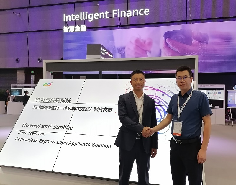 Huawei, Sunline Jointly Launch Contactless Digital Loan One Box Solution