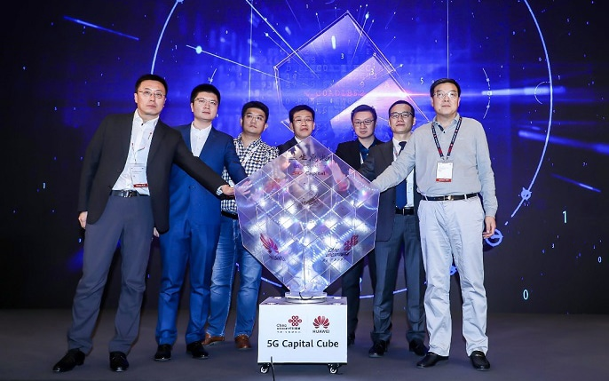 """China Unicom Beijing Branch and Huawei Announce """"5G Capital"""" Innovation Project Achievements"""