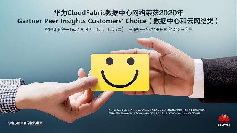 Customers' Choice for Data Center and Cloud Networking