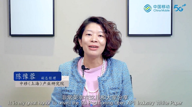 Chen Yurong