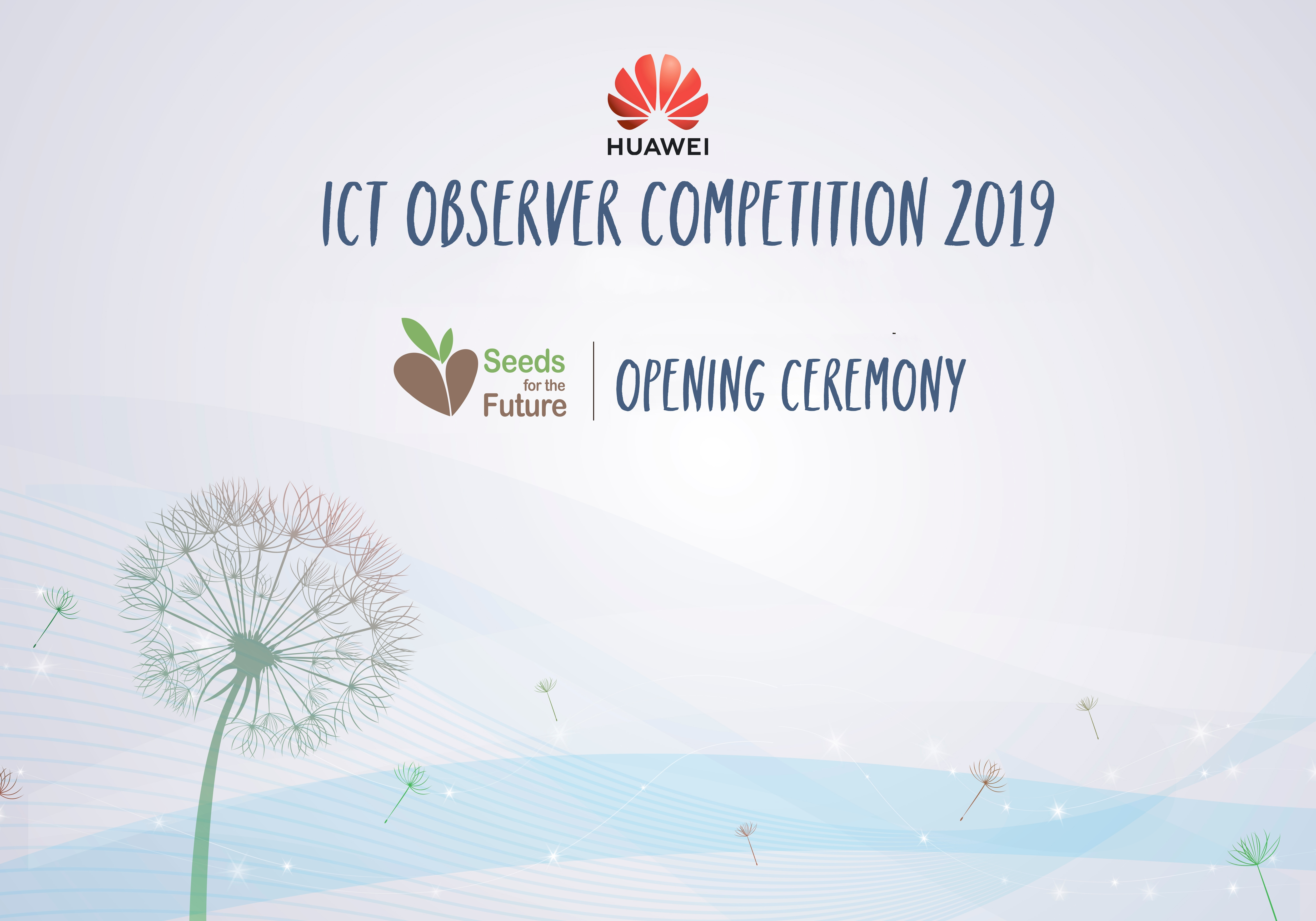 Ict_competition