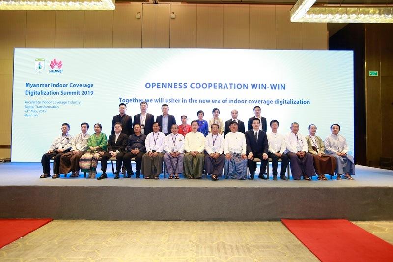 Huawei and Myanmar Engineering Societies jointly hosts