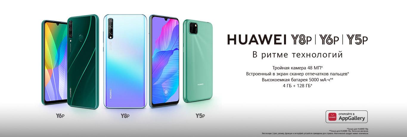 Huawei Yseries Hero3 PC 1