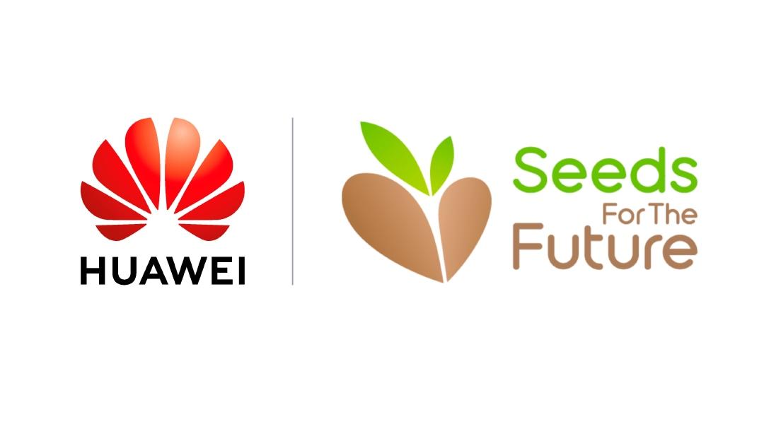 HuaweiSeeds_DoubleLogo