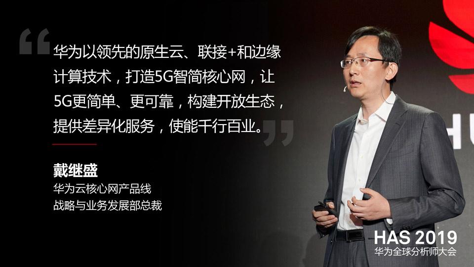 core network cn